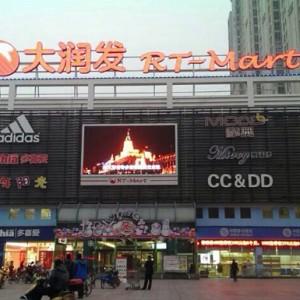 Jiaozhou rt-Mart