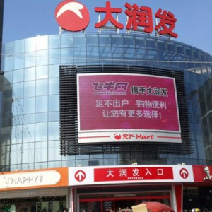 Cixi Guanhaiwei rt-Mart
