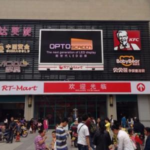 Hechuan rt-Mart