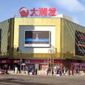 Huang gu rt-Mart