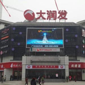 Chuzhou rt-Mart