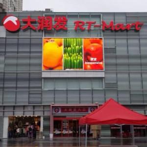 Jinjiang rt-Mart