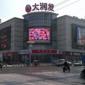 Kaiyuan rt-Mart