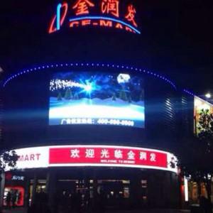 Longjiang rt-Mart