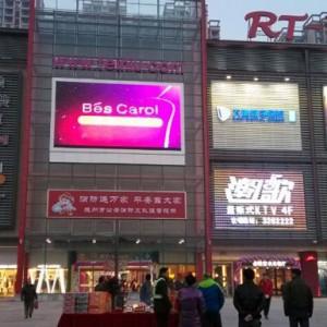 Suizhou rt-Mart