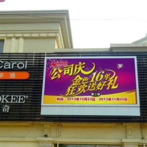 Xinhui rt-Mart