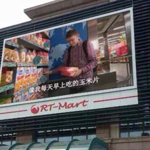 Xuyi rt-Mart