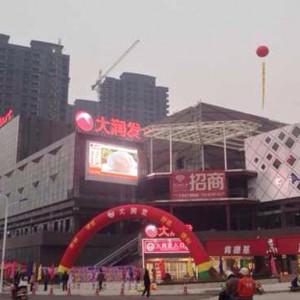 Youxi rt-Mart