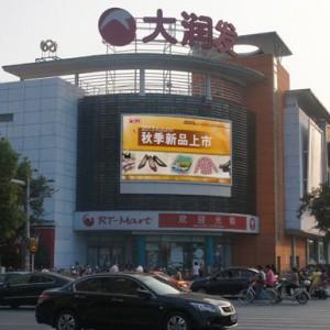 Fengxian rt-Mart