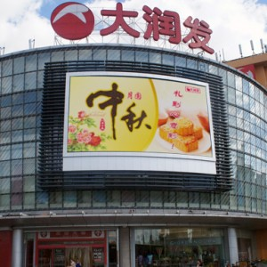 Kangqiao rt-Mart