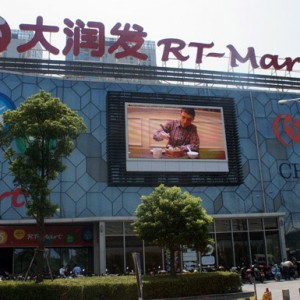 Sijing rt-Mart