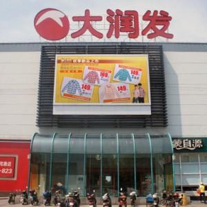Songjinag rt-Mart